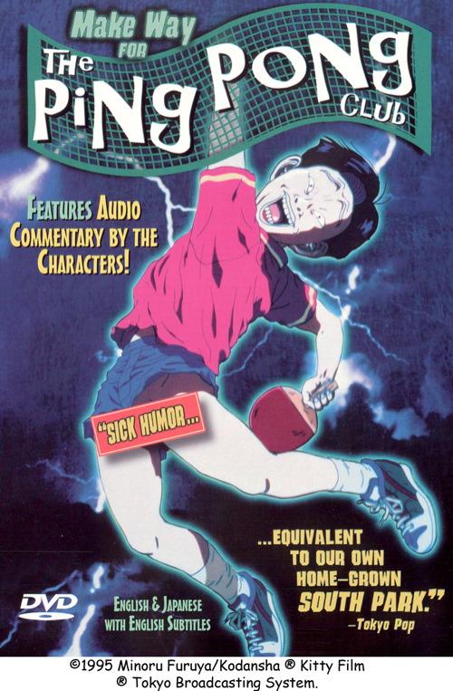[MU] Ping Pong Club (26/26) CPMSVS-6193_500