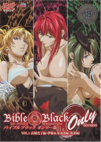 Bible Black Assistir Hentais online