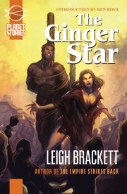 The Ginger Star (Trade Paperback)