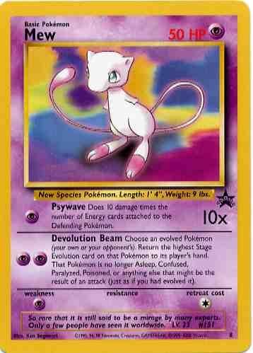 favorite pokemon card? PZOP0075_500