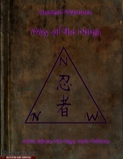 Ancient Warriors: Way of the Ninja (PFRPG) PDF