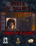 Mists of Akuma: Fangs of Revenge (5E) PDF