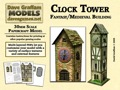 Clock Tower 30mm Paper Model PDF