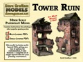 Tower Ruin 28mm/30mm Paper Model PDF