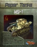 Paper Tanks: MS-1 PDF