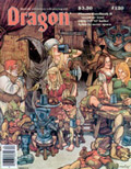 Dragon 120 Cover