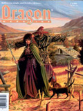 Dragon 150 Cover