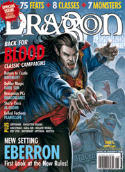 Dragon #315 Cover