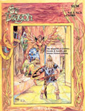 Dragon 6 Cover