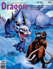 Dragon magazine circa 1985